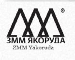 ЗММ Якоруда
